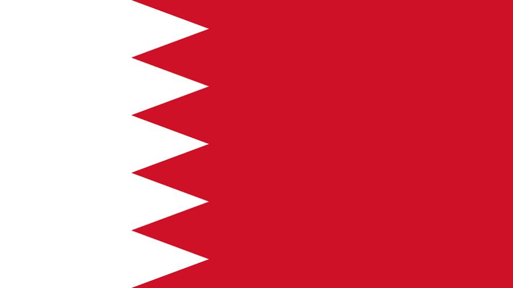 bahrain-flag.png