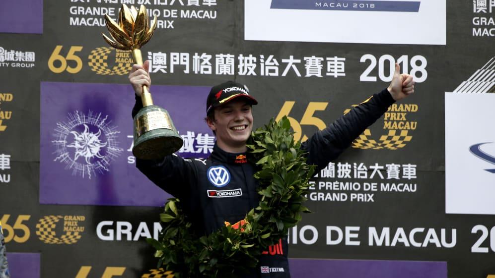 2018 Macau GP