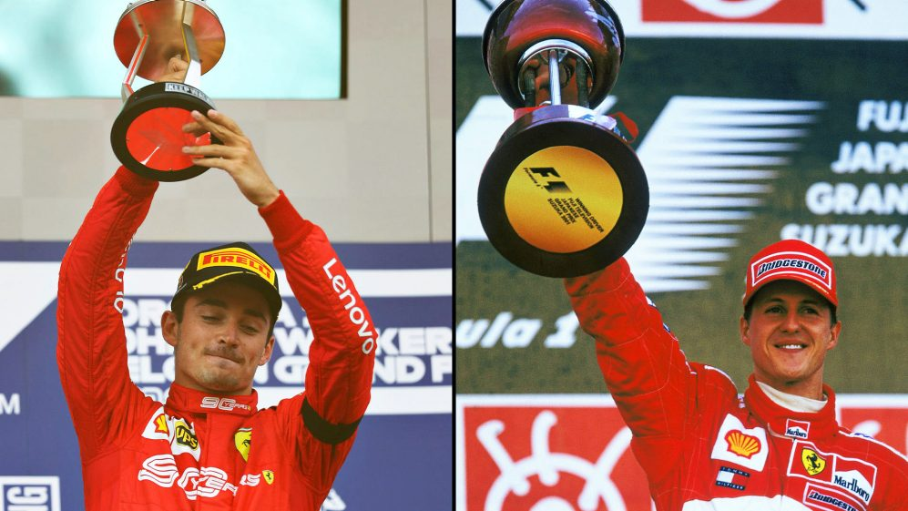 Michael Schumacher Ticket