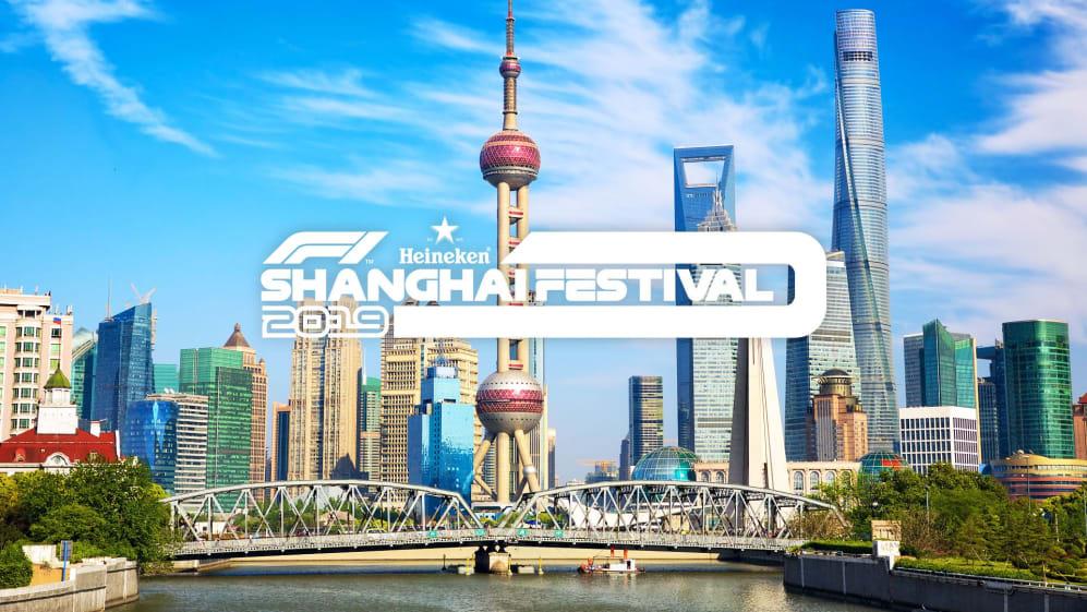 shanghai-festival lockup.jpg