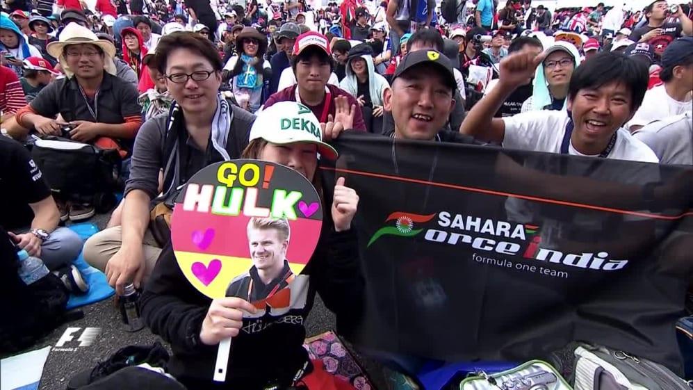 Japanese fans: the heart of Suzuka