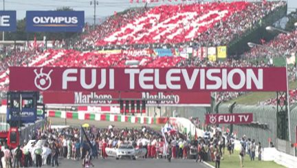 Your favourite Japanese Grand Prix - chosen by fans