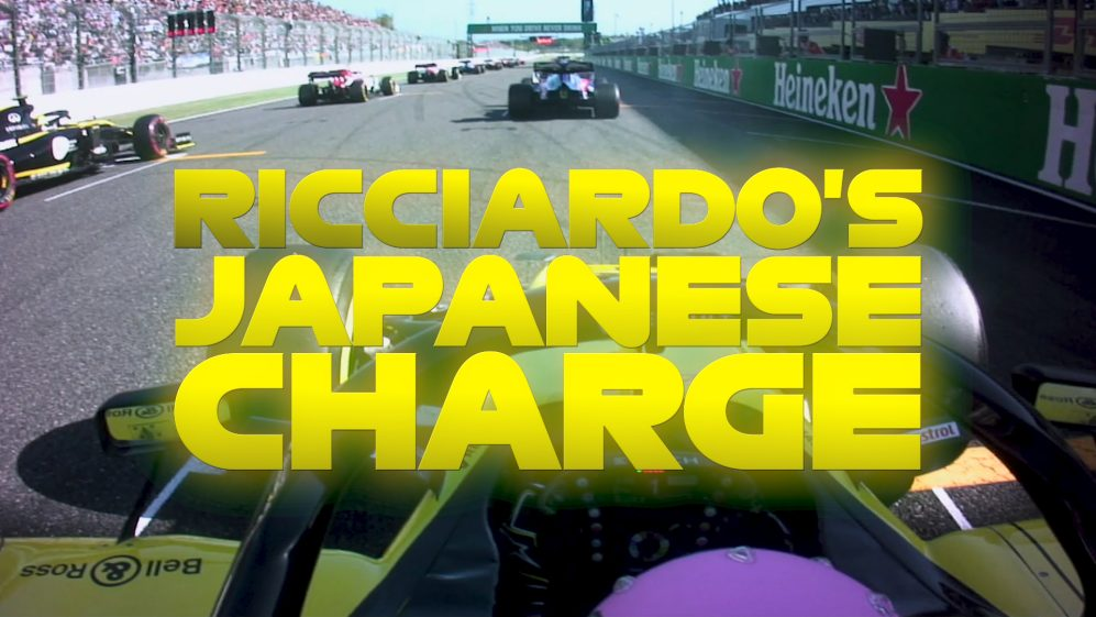 P16 to P6: Daniel Ricciardo's Japanese Grand Prix charge