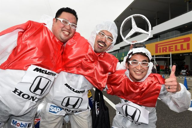 Honda F1 fans. Formula One World Championship, Rd15, Japanese Grand Prix, Preparations, Suzuka, Japan, Thursday, 2 October 2014 © Sutton Images. No reproduction without permission