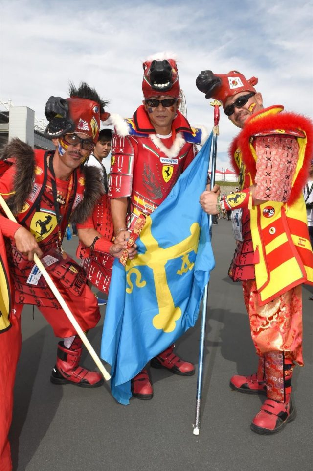 Ferrari fans. Formula One World Championship, Rd15, Japanese Grand Prix, Qualifying, Suzuka, Japan, Saturday, 4 October 2014 © Sutton Images. No reproduction without permission