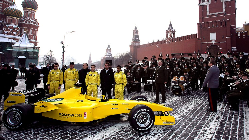 Do You Remember When Jordan Launched Their Car In Red Square