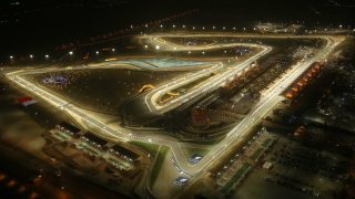 What to Watch for - Bahrain